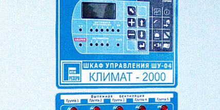 Климат_2000